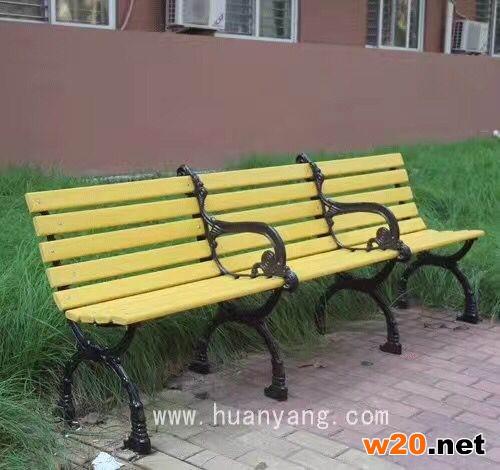 公园椅厂家