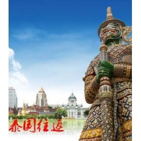 中国到泰国往返专线双清包税