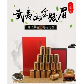 桐木关红茶礼盒装金骏眉特级250g小罐茶大师作 特级