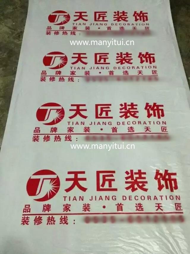 PVC+针织棉保护膜