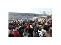 2020上海葡萄酒及烈酒展览会