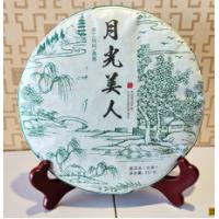 现货直销云南2016年普洱茶叶月光白月光美人饼