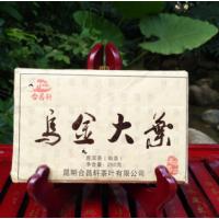 2010年普洱茶砖熟乌金大叶陈年普洱大叶树黑茶