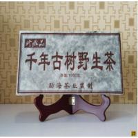 云南特产1000g勐海熟茶千年古树普洱砖茶