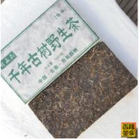 普洱生茶勐海熟茶90年代云南西双版纳千年古树茶叶