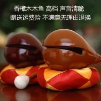 佛教用品实木木鱼 香樟木老料手工雕刻3.5寸-10寸