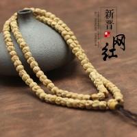 西藏热振寺柏香籽精菩提手串108颗佛珠