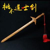 泰山福缘阁开光桃木剑道士剑