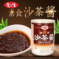 台湾爱之味沙茶酱