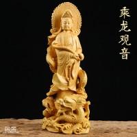 小叶黄杨木雕摆件实木雕刻