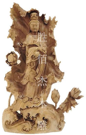 黄杨木木雕观世音菩萨