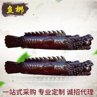 佛具佛教用品法器鱼梆 大殿樟木精雕梆鱼批发定制