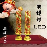 宏凯LED电子蜡烛电烛灯批发定制