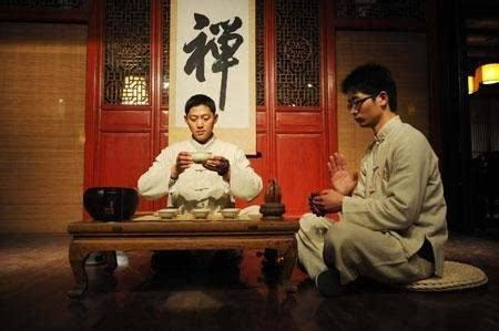 坐禅与饮茶