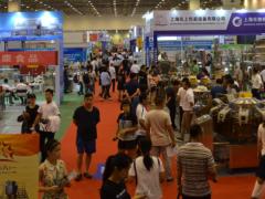 2019第十六届中国青岛食品加工和包装机械展览会盛大启航