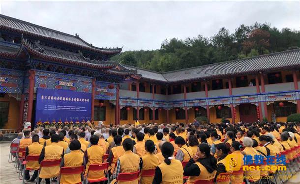 """第二届""""海峡两岸新媒体与佛教文化论坛""""在广东韶关东华禅寺开幕"""
