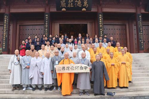 第十一次中韩佛教体验修行