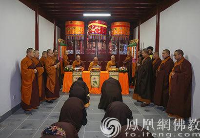 普陀山佛教协会传授在家菩萨戒法会圆满