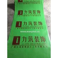 西安地砖保护膜定制生产