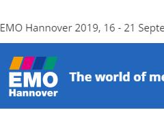 2019年德国汉诺威机床展EMO2019