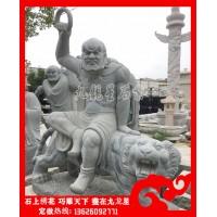 一套石雕十八罗汉价格多少钱 十八罗汉石像雕刻厂家