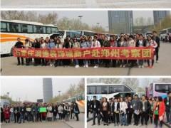 2020郑州门窗幕墙展—官方网站