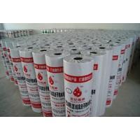 聚乙烯丙纶防水卷材厂家直销