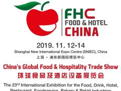 2019年上海面包糕点展/2019年上海FHC烘焙食品展