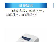 2020年健康管理旅游管理北京博览会
