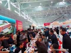 2020郑州国际消防设备展览会火爆招商中