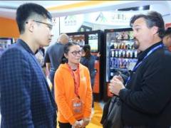 2020第八届广州国际自助售货系统与设施博览交易会琶洲馆B区