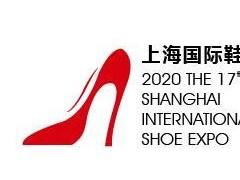 2020上海鞋类展览会
