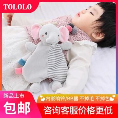 广东 TOLOLO婴儿玩具 多功能安抚口水巾 玩具批发厂家