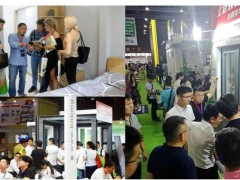 2020第十届广州国际屋面墙体材料与建筑防水技术展览会