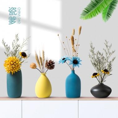北欧风小花瓶摆件干花装饰品 陶瓷创意摆设