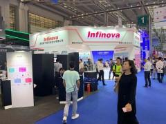 2020北京工业物联网博览会