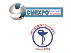 2020年第27届越南(河内)国际医药制药、医疗器械展览会