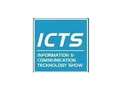 2020上海工业信息联系网展