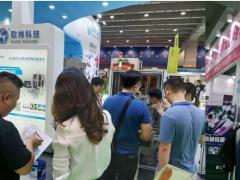 2020第12届广州国际太阳能光伏展览会