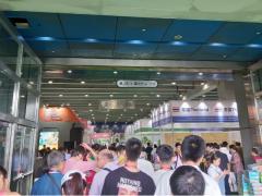 2020广州烘干干燥展览会