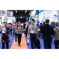 2020(深圳)国际教育信息化及教育装备展览会