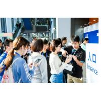 2020(深圳)国际游乐设施设备展览会