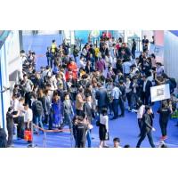 2020China深圳国际游乐设施设备展览会