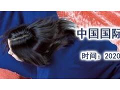 2020上海国际intertextile-home家纺展