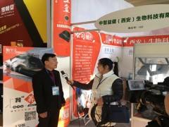 2020北京营养食品与健康食品展览会