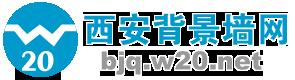 中国背景墙网
