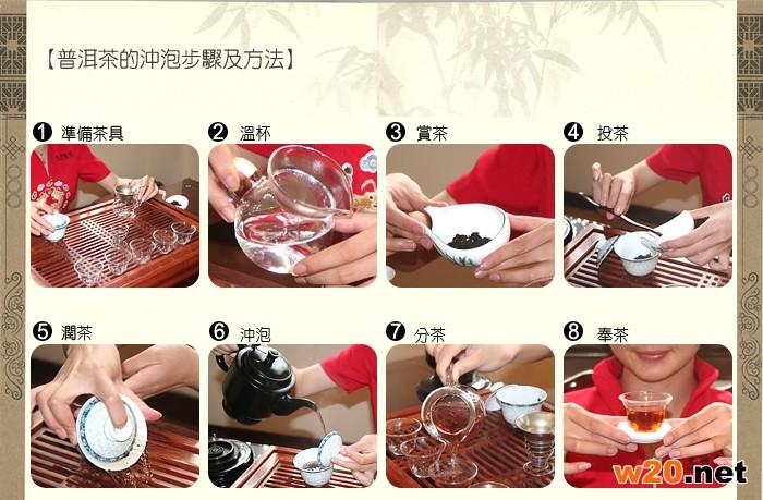 普洱茶如何冲泡