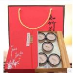 【买1送5】红茶金骏眉红茶桐木关金骏眉茶叶特级红茶礼盒中秋礼品