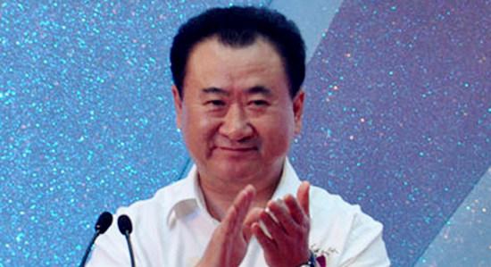 万达王健林