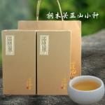 包邮武夷桐木关正山小种 特级红茶金骏眉 暖胃红茶超值高档礼盒装